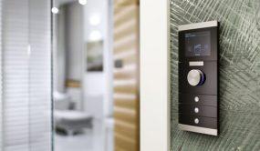 تجهیزات خانه هوشمند بی سیم